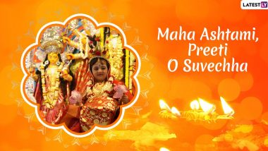 Durga Puja 2020 Maha Ashtami Wishes In Bengali: দুর্গাপুজোয় মহাঅষ্টমীর শুভেচ্ছাপত্র পাঠান Facebook, WhatsApp, GIFs এবং SMS-র মাধ্যমে