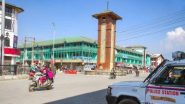 Jammu and Kashmir: জম্মু-কাশ্মীরে এবার জমি কিনতে পারবেন যেকোনও রাজ্যের নাগরিক, সিদ্ধান্ত কেন্দ্রের