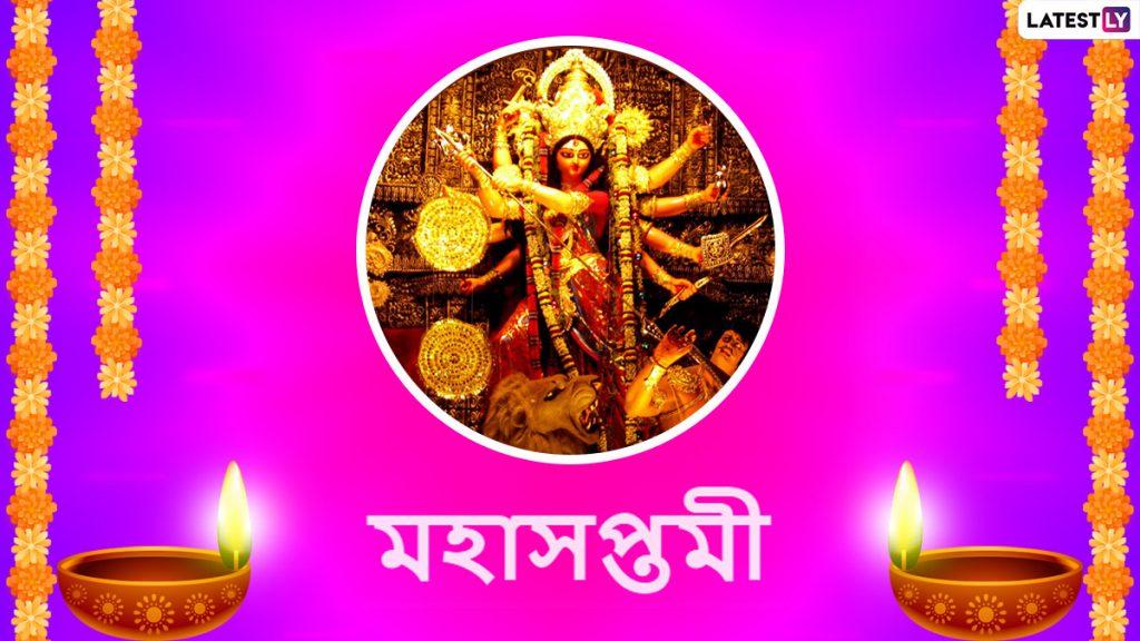 Durga Puja 2020: শুভ মহাসপ্তমী; কলাবউ থেকে নবপত্রিকা স্নান, জানেন এই দিনটির তাৎপর্য কী?
