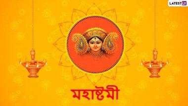 Durga Puja 2020| Significance Of Mahaashtami: শুভ মহাষ্টমী; কুমারী পুজো থেকে অঞ্জলি, জানেন এই দিনটির তাৎপর্য কী?