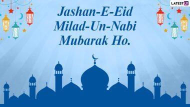 Eid-e-Milad-Un-Nabi 2020: ঈদ-ই-মিলাদ-উন-নবী, জানুন এই দিনটির তাৎপর্য