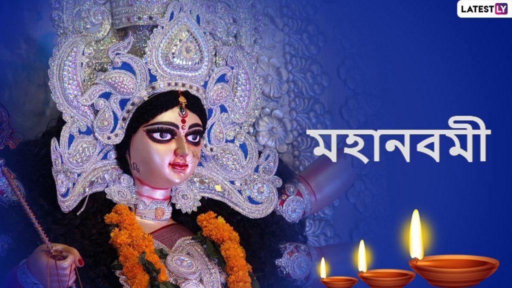 Durga Puja 2020: শুভ মহানবমী; নবমীর এই তিথিতে কাত্যায়ণ ঋষির আশ্রমে দেবীর মহাপুজোয় মেতে উঠেছিলেন দেবতারা, জানেন এই দিনটির তাৎপর্য কী?