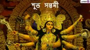 Maha Saptami Wishes In Bengali: শুভ সপ্তমী শুভেচ্ছা! ডিজিটাল পুজোয় ডিজিটালি শুভেচ্ছা, আপনার পরিজন-বন্ধুদের পাঠিয়ে দিন এই বাংলা Facebook Greetings, WhatsApp Status, GIFs, HD Wallpapers এবং SMS শুভেচ্ছাগুলি