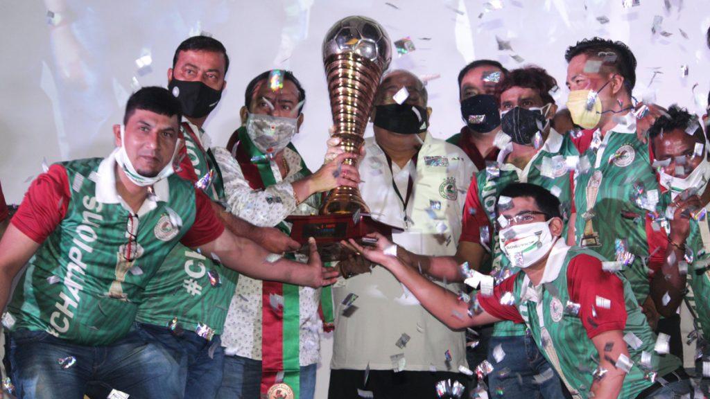 Mohun Bagan Handed I-League 2019/20 Trophy: ৮ মাসের অপেক্ষার অবসান, মোহনবাগানের হাতে উঠল আই লিগ ট্রফি