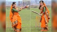Cricketer Sanjida Islam's Wedding: গায়ে হলুদের দিনেও ব্যাট হাতে ক্রিকেটার সানজিদা ইসলাম!