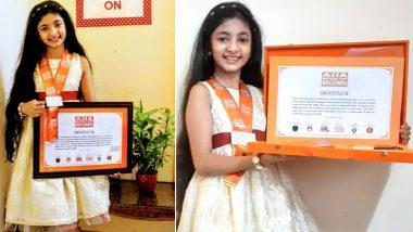 Kerala: মাত্র ১০ বছর বয়সে এক ঘণ্টারও কম সময়ে ৩৩ পদ রান্না করে রেকর্ড গড়ল কেরালার সানভি এম প্রজিৎ