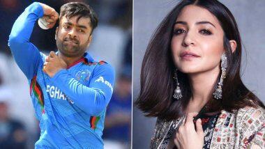 Google Shows Rashid Khan's Wife Is Anushka Sharma: বিরাট কোহলি নয়, আফগান ক্রিকেটার রশিদ খানের স্ত্রী অনুষ্কা শর্মা; বলছে গুগুল