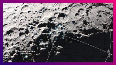 Water Found On Moon! সূর্যের আলোয় আলোকিত হওয়া চাঁদের অংশে মিলল জল! জানাল নাসা