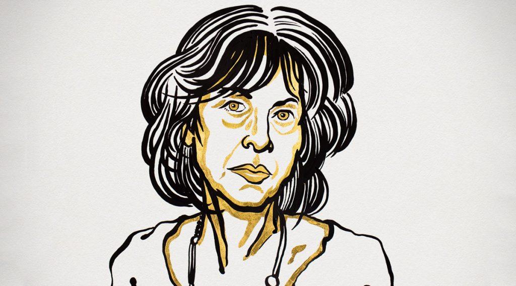Nobel Prize for Literature 2020: সাহিত্যে নোবেল পেলেন অ্যামেরিকান কবি লুইস গ্ল্যাক