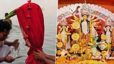Nabapatrika| Durga Puja 2020: সপ্তমীর সকালে নবপত্রিকা স্নানের মাহাত্ম্য জানেন?