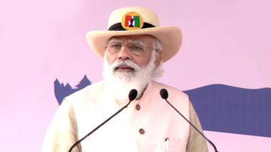 PM Modi On Pulwama Attack: পুলওয়ামা নিয়ে রাজনীতি করা লোকজনের আসল চেহারা প্রকাশ পেয়েছে: প্রধানমন্ত্রী নরেন্দ্র মোদি