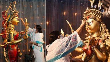 Durga Puja 2020: মুখ্যমন্ত্রী মমতা ব্যানার্জির কথা ও সুরে মুক্তি পেল দুর্গাপুজোর গান 'সৃষ্টি'