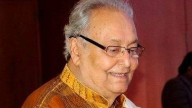 Soumitra Chatterjee's Health Condition: সৌমিত্র চট্টোপাধ্যায়ের স্বাস্থ্যের অবস্থার উন্নতি হয়েছে, জানালেন চিকিৎসকরা