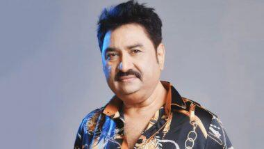 Kumar Sanu Tests Positive For COVID-19: করোনাভাইরাসে আক্রান্ত সংগীত শিল্পী কুমার শানু