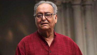 Soumitra Chatterjee Heath Update: অভিনেতা সৌমিত্র চট্টোপাধ্যায়ের স্বাস্থ্যের অবস্থার আরও উন্নতি