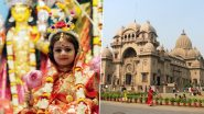 Belur Math Durga Puja History: সারদা মাকে জ্যান্ত দুর্গারূপে পুজো করেন স্বামীজি! ১১৯ বছরের পুজো এবার বন্ধ দর্শনার্থীদের জন্য, দেওয়া যাবে না পুষ্পাঞ্জলিও