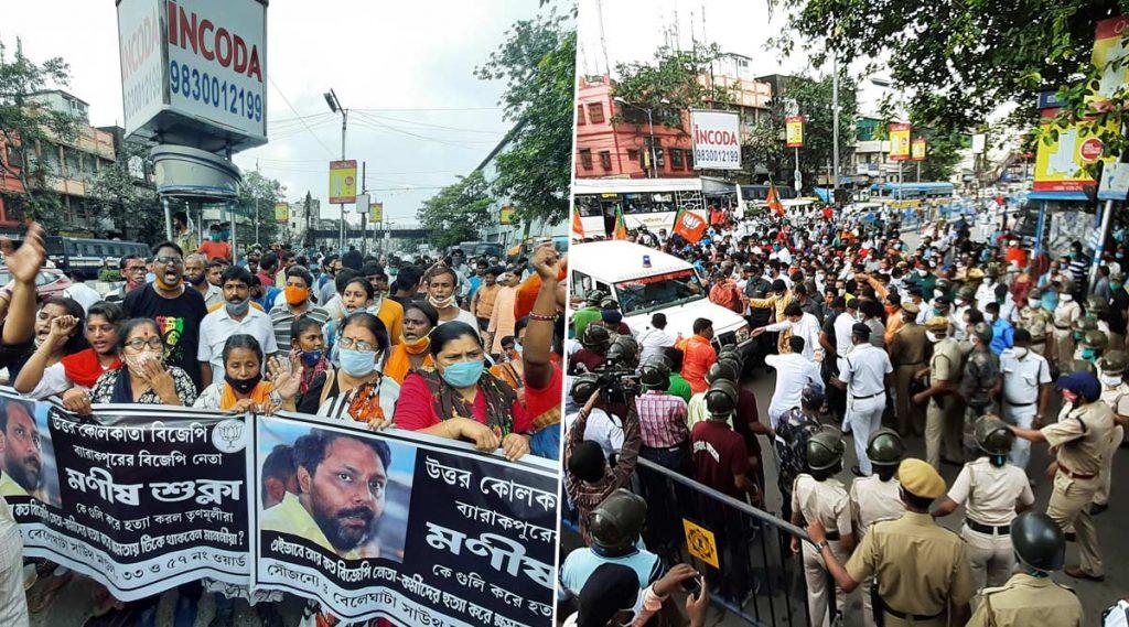 Barrackpore BJP Leader Murder: মণীশ শুক্লার হত্যার তদন্ত করবে সিআইডি, টিটাগড়ে পুলিশকে লক্ষ্য করে চলে ইটবৃষ্টি, ছোড়া হয় কৌটো বোমাও