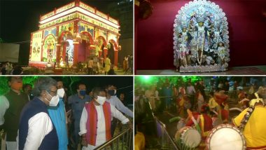 Durga Puja 2020: আগামীকাল সল্টলেকের ইস্টার্ন জোনাল কালচারাল সেন্টারের পুজোয় অংশ নেবেন প্রধানমন্ত্রী নরেন্দ্র মোদি
