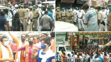Kolkata: আজ বিজেপির নবান্ন অভিযান, মিছিল আটকাতে প্রস্তুত পুলিশ