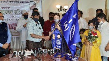 Payal Ghosh Joins RPI: কেন্দ্রীয় মন্ত্রী রামদাস আটওয়ালের আরপিআই দলে যোগ দিলেন অভিনেত্রী পায়েল ঘোষ