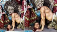 Xi Jinping Becomes Asur In Baharampur Durga Puja: অসুর-রূপে চিনা প্রেসিডেন্ট জিনপিং, সোশ্যাল মিডিয়ায় ভাইরাল ছবি
