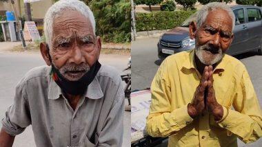 Faridabad: লকডাউনের কারণে অভাবী বৃদ্ধ ভেলপুরিওয়ালাকে সাহায্য করতে ৫৭,০০০ টাকা অনুদান নেটিজেনদের
