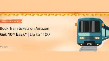IRCTC Partners With Amazon For Train Ticket Booking: ভ্রমণ এখন আরও সহজ, আমাজন মারফত কাটুন ট্রেনের টিকিট