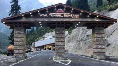 Atal Tunnel: করোনা অতিমারীর মধ্যেই হিমাচল প্রদেশে বিশ্বের দীর্ঘতম সুড়ঙ্গ উদ্বোধনে নরেন্দ্র মোদি