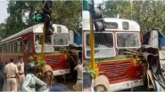 Mumbai: হৃদরোগে আক্রান্ত চালক, ভিড়ে ঠাসা বাস ধাক্কা মারল ল্যাম্পপোস্টে