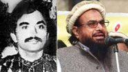 18 People Declared Terrorists Under UAPA by India: টাইগার মেমন, ছোটা সাকিল-সহ ১৮ কুখ্যাত জঙ্গির তালিকা প্রকাশ করল UAPA