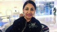 Deepti Naval Suffers a Heart Attack: হৃদরোগে আক্রান্ত অভিনেত্রী দীপ্তি নাভাল, ভর্তি রয়েছেন মোহালির হাসপাতালে