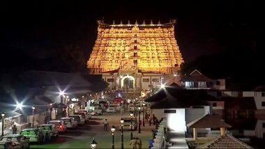 Padmanabhaswamy Temple Closed: ১০ জন পুরোহিত সহ ১২ জন করোনা আক্রান্ত, ১৫ অক্টোবর পর্যন্ত বন্ধ পদ্মনাভস্বামী মন্দির