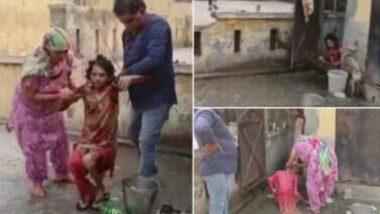 Haryana Shocker: মানসিক অুসস্থতার জের, স্ত্রীকে বছরভর দুর্গন্ধময় টয়লেটে আটকে রাখল স্বামী