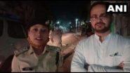 Bihar: দুর্গা প্রতিমা বিসর্জনে চলল পাথর ছোড়াছুড়ি, গুলি বর্ষণ; ঘটনায় মৃত ১ ও আহত ২০ পুলিশকর্মী