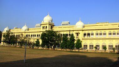 Lucknow University: লখনৌ বিশ্ববিদ্যালয়ের অভ্যন্তরীণ অনলাইন লার্নিং পোর্টাল 'স্লেট' পেল প্রথম কপিরাইট এবং ট্রেডমার্ক