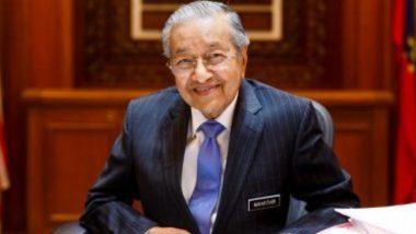 Mahathir Mohamad: 'লাখো ফরাসী জনতাকে খুনের অধিকার মুসলিমদের রয়েছে', বিতর্কিত টুইটের জেরে নেটিজেনদের নিশানায় মহাথির মহম্মদ