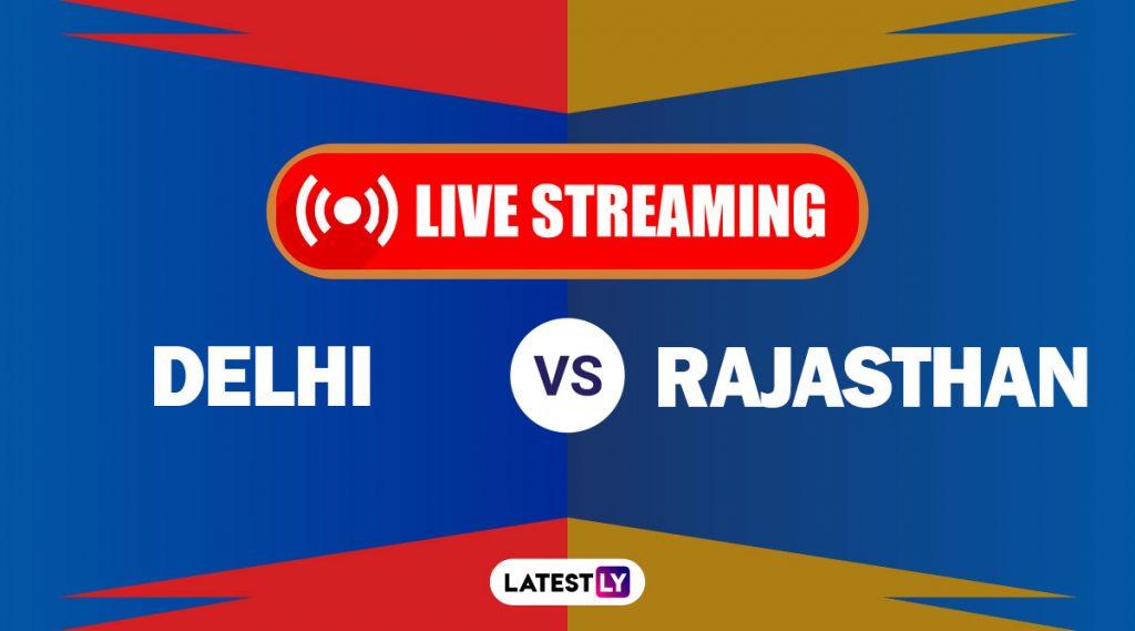 IPL 2020, DC vs RR Live Streaming: কোথায়, কখন দেখবেন দিল্লি ক্যাপিটালস বনাম রাজস্থান রয়্যালস ম্যাচের সরাসরি সম্প্রচার