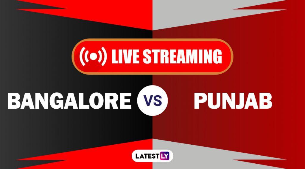 IPL 2020, RCB vs KXIP Live Streaming: কোথায়, কখন দেখবেন কিংস ইলেভেন পাঞ্জাব বনাম রয়্যাল চ্যালেঞ্জার্স ব্যাঙ্গালোর ম্যাচের সরাসরি সম্প্রচার