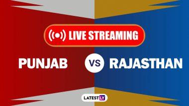 IPL 2020 KXIP vs RR Live Streaming: কোথায়, কখন দেখবেন কিংস ইলেভেন পাঞ্জাব বনাম রাজস্থান রয়্য়ালস ম্যাচের সরাসরি সম্প্রচার