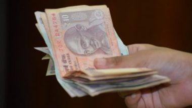Bank Customers To Pay Fees: মোদি সরকারের নয়া খেল, এবার গ্রাহকের থেকে ডিপোজিট ও উইথড্রল বাবদ টাকা কাটবে ব্যাংক