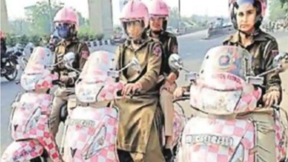 'Pink Patrol': যোগীর রাজ্যে এবার মহিলাদের নিরাপত্তা দেবে প্রমীলা বাহিনী, নাম তার 'পিঙ্ক পেট্রল'