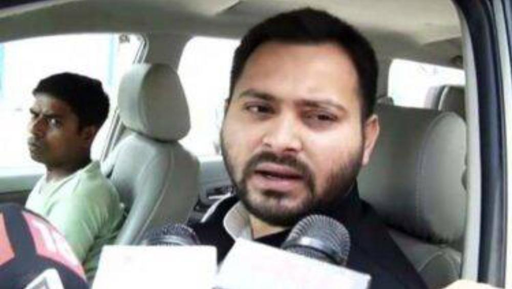 Bihar Assembly Elections 2020:  ভোটে জিতলে ১০ লাখ সরকারি চাকরির প্রতিশ্রুতি তেজস্বী যাদবের