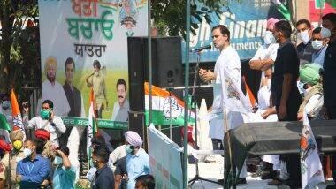 Rahul Gandhi Targets Modi: কৃষি আইন এবং করোনাভাইরাস নিয়ে মোদি সরকারকে আক্রমণ রাহুল গান্ধির