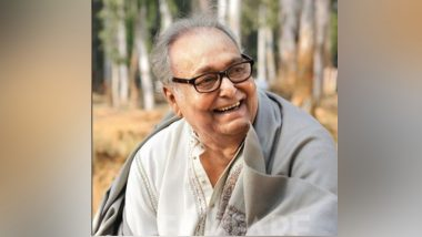 Soumitra Chatterjee Health Update: সুস্থ হচ্ছেন বর্ষীয়ান অভিনেতা সৌমিত্র চট্টোপাধ্যায়, রোগ কমানোর জন্য আর লাগছে না ওষুধ