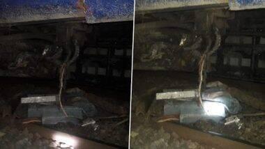 Gorakhpur-Kolkata Puja Special Train Accident: বড়সড় ট্রেন দুর্ঘটনা! গোরখপুর থেকে কলকাতা আসার পথে লাইনচ্যুত ট্রেন