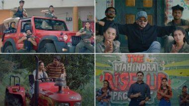Mahindra Group: বর্তমান কঠিন পরিস্থিতির সঙ্গে লড়াই করার বার্তা নিয়ে মাহিন্দ্রার ৭৫-তম বার্ষিক অনুষ্ঠান উপলক্ষে মুক্তি পেল '#রাইজআপ চ্যালেঞ্জ' বিজ্ঞাপন ভিডিও