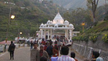 Mata Vaishno Devi Shrine Guidelines: ১৭ অক্টোবর থেকে শুরু নবরাত্রি, দৈনিক দর্শনার্থীর সংখ্যা বাড়ানো হল ৭ হাজার