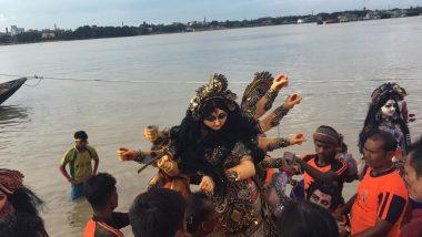 Durga Puja 2020 Security Arrangement for Idol Immersion: আজ বিজয়া দশমী, বিসর্জনে শহরজুড়ে নির্দিষ্ট ২৪ টি ঘাটে থাকছে কড়া নিরাপত্তা; দায়িত্বে থাকছেন ৩ হাজার পুলিশ কর্মী