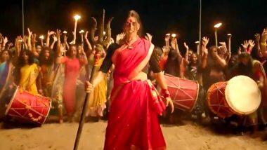 Laxmmi Bomb Trailer Released: মুক্তি পেল অক্ষয় কুমারের পরবর্তী ছবি লক্সমী বম্বের ট্রেলার, টুইটার ট্রেন্ডিংয়ে 'বয়কট লক্সমী বম্ব'