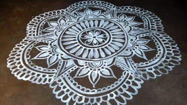Easy Lokkhi Puja 2020 Alpona Design Videos: কোজাগরী লক্ষ্মী পুজোয় অপরিহার্য আলপনা, দেখে নিন কয়েকটি দারুন আলপনার ডিজাইন